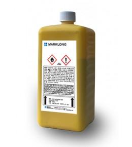 [YL4598]Yellow, PVC …